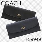ショッピングcoach コーチ 長財布 レディース COACH F59949 アウトレット P2倍