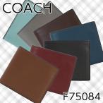 ショッピングコーチ 財布 コーチ 二つ折り財布 メンズ COACH F75084 アウトレット P2倍