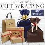 レディース メンズ COACH Gift Wrap