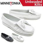Minnetonka Unbeaded アンビーデッド 白 ミネトンカ ホワイト