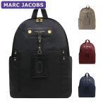 【ポイント10倍】マークジェイコブス MARC JACOBS バッグ リュックサック M0012907 A4対応 アウトレット レディース ギフト プレゼント