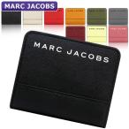 P10倍 マークジェイコブス MARC JACOBS 財布 二つ折り財布 M0015163 ミニ財布 アウトレット レディース ウォレット 新作 プレゼント 有料ラッピング可