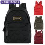 マークジェイコブス MARC JACOBS バッグ リュックサック M0016679 キルティング アウトレット レディース 新作