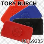 トリーバーチ 長財布 レディース TORY BURCH 18169285 アウトレット