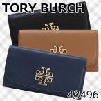 トリーバーチ 長財布 レディース TORY BURCH 43496 アウトレット P2倍