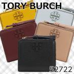トリーバーチ 二つ折り財布 レディース TORY BURCH 52722 アウトレット クリスマス プレゼント