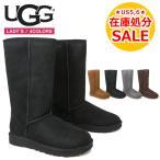 アグ UGG ブーツ ムートンブーツ CLASSIC SHORT II クラシック ショート II US5 22cm 正規品 レディース シューズ 新作 ギフト プレゼント