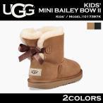 アグ オーストラリア UGG Australia Kids' Mini Bailey Bow ll ムートンブーツ キッズミニベイリーボウ2 ブーツ 正規品 大人着用可 クリスマス