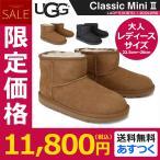UGG ムートン ブーツ アグ レディース CLASSIC MINI II キッズ クラシック ミニ II 正規品