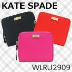 【ポイント7倍】ケイトスペード 折り財布 レディース KATE SPADE WLRU2909 アウトレット