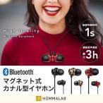 ショッピングbluetooth bluetooth イヤホン カナル型 bluetooth Ver4.0 イヤホン iphone7 iphone6 plus スマホ 防水 ブルートゥース イヤホン 高音質 ヘッドホン ジム「meru3」