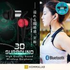 ショッピングbluetooth bluetooth イヤホン カナル型 Ver4.0 イヤホン iphone7 iphone6 plus android スマホ ブルートゥース アンドロイド 高音質 ヘッドホン ワイヤレス【meru3】
