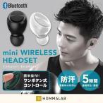 bluetooth イヤホン ワイヤレス 片耳 高音質 Bluetooth 4.2 iphone8 plus スマホ ブルートゥース USB充電 イヤホンマイク 防汗 音楽 ジム ランニング 「meru2」