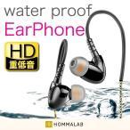 iphone6 イヤホン iPhone イヤホン 高音質 重低音 iphone7 plus iPod iphone6plus イヤホンマイク スマートフォン ヘッドホン スマホ 携帯電話 iphone5 meru1