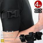 加圧ベルト【初級用】ワンタッチゴムバンド 加圧 ベル