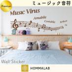 ウォールステッカー 特大サイズ「ミュージック音符」ワンランク上 インテリアシール ウォールシート DIY 北欧 壁シール 転写 壁ステッカー 模様替え「merunasi」