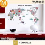ウォールステッカー シール式「世界地図」「merunasi」