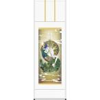 掛け軸-孔雀明王/耶麻悖仏師(尺五・桐箱・風鎮付き)