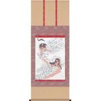掛け軸-風天&水天/ハチプロデザイン 八的暁(尺五あんどん・桐箱・風鎮)