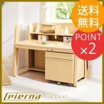 学習デスク 机 ピエルナ pierna 昇降デスク 865RBD-W964 オカムラ
