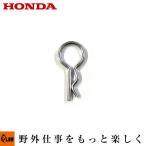 ホンダ耕運機 パーツ FR415/FR715 7mm Rピン(ホイール)  【品番 90651-703-000】