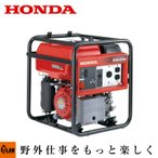ショッピング発電機 発電機 Honda 防災 ホンダ発電機 送料無料 サイクロコンバーター EB23 段済みフック付き 送料無料 2.3kVA オープンフレーム 100V2300W