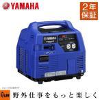 発電機 防災 ヤマハ インバーター発電機 送料無料 カセットボンベ ガスインバーター EF900iSGB2 在庫あり