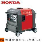 発電機 Honda 防災 ホンダ発電機 送料無料 EU24i 車輪付 EU24i-JNA3 インバーター発電機 大型燃料タンク搭載 2.4KVa 100V2400w ホイール仕様