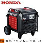 発電機 Honda 防災 ホンダ発電機 送料無料 超低騒音発電機 インバーター発電機 FIエンジン搭載 EU55ISN JNT セルスターター 大型燃料タンク 5.5KVA 100V 200V
