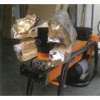 薪割り機IG700Aオプション 4ツ割ウェッジ装着 薪割り機本体は含みません