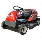 乗用草刈機 フジイ MB1021X1 21馬力 大型草刈り機 エンジン式草刈り機