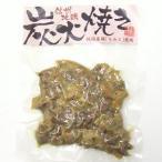 信州地鶏炭火焼き 純国産「もみじ」使用 200g