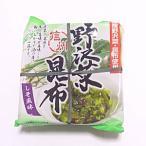 国産野沢菜・昆布使用 野沢菜昆布 しそ風味 220g【ネコポス不可】