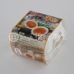 (クール冷蔵商品) 湯けむり 半熟燻製たまご 群馬県産たまご使用 4個入り(ネコポス・小型宅急便不可)
