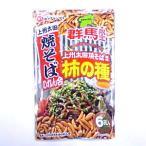 群馬限定 上州太田焼きそば風味 柿の種(ピーナッツ入) 18gx6袋