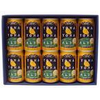【ギフト】 金賞受賞 よなよなエール香りのエールビール350mlX10本セット