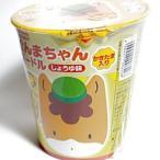 Yahoo!草津温泉 湯の香本舗群馬県のマスコットぐんまちゃん ぐんまちゃんヌードル しょうゆ味 1食