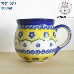 ポーリッシュポタリー マグカップ ポーリッシュマグ 花柄 陶器 ポーランド食器 ボレスワヴィエツ VENA社