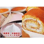 無農薬 米粉 有機栽培 安全安心 コシヒカリ  上質 玄米粉 500g メール便  米粉