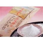 無農薬 有機栽培の上質白米粉「色白美人」300gメール便(送料無料)