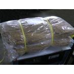 (送料無料)無農薬米 有機栽培米 稲藁 1.5kg 「約5束」 [稲藁、稲わら、稲ワラ、わら、藁、籾殻、もみ殻、等販売]「無農薬」家庭菜園 野菜作り