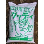 EM発酵鶏糞グッディ20kg(10kgX2)