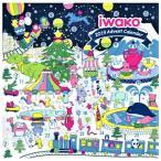 イワコーおもしろ消しゴム アドベントカレンダー2019 iwako クリスマス
