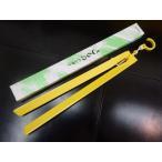 着物ハンガー きものハンガー No.604 あづま姿 日本製 折り畳み式 二つ折り 黄色 緑箱