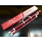 ショッピング着物 着物ハンガー きものハンガー 帯掛け付き 帯掛け部分 折り畳み式 伸縮型 日本製 エンジ赤色 エンジ赤箱