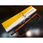 着物ハンガー きものハンガー No.724 あづま姿 帯掛け付き 伸縮型 茶色 黄箱