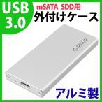 ORICO mSATA SSD → USB3.1 Type C アルミ製 SATA3対応 高速 6Gbps mini外付きドライブケース MSA-UC3 (シルバー)