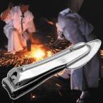 匠の技 ステンレス製高級爪切り 日本製 G-1008 グリーンベル
