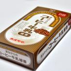 コーヒー牛乳 ミニ寸線香 コーヒー牛乳の香り カメヤマローソク