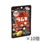 森永製菓 大粒ラムネ スーパーコーラ&レモン 38g  ×10個